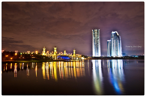 Putrajaya lively night